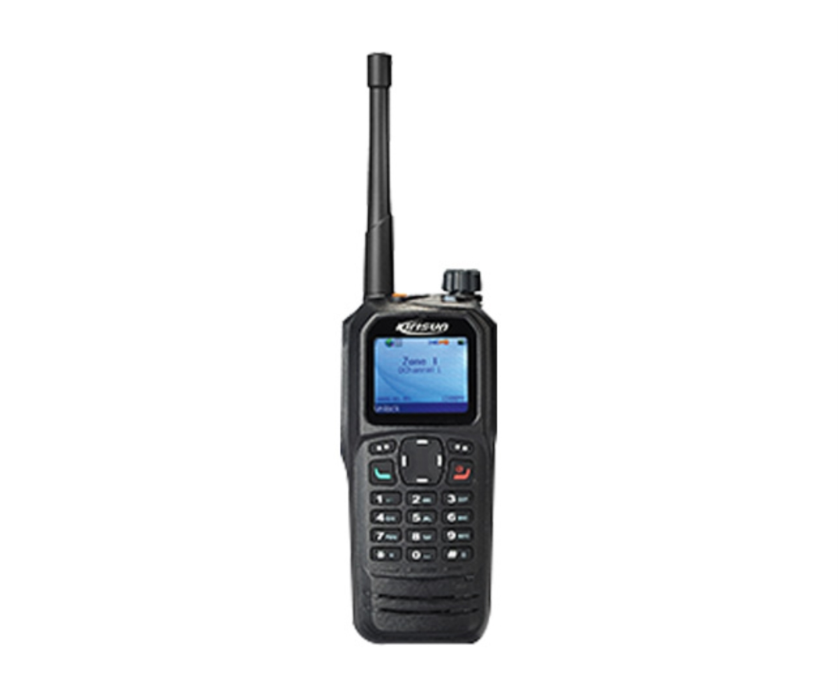 photo of Kirisun DP-770-GPS-MD-UHF-B - 1024 Channel, UHF 4 Watt portable w/ LCD and full keypad
