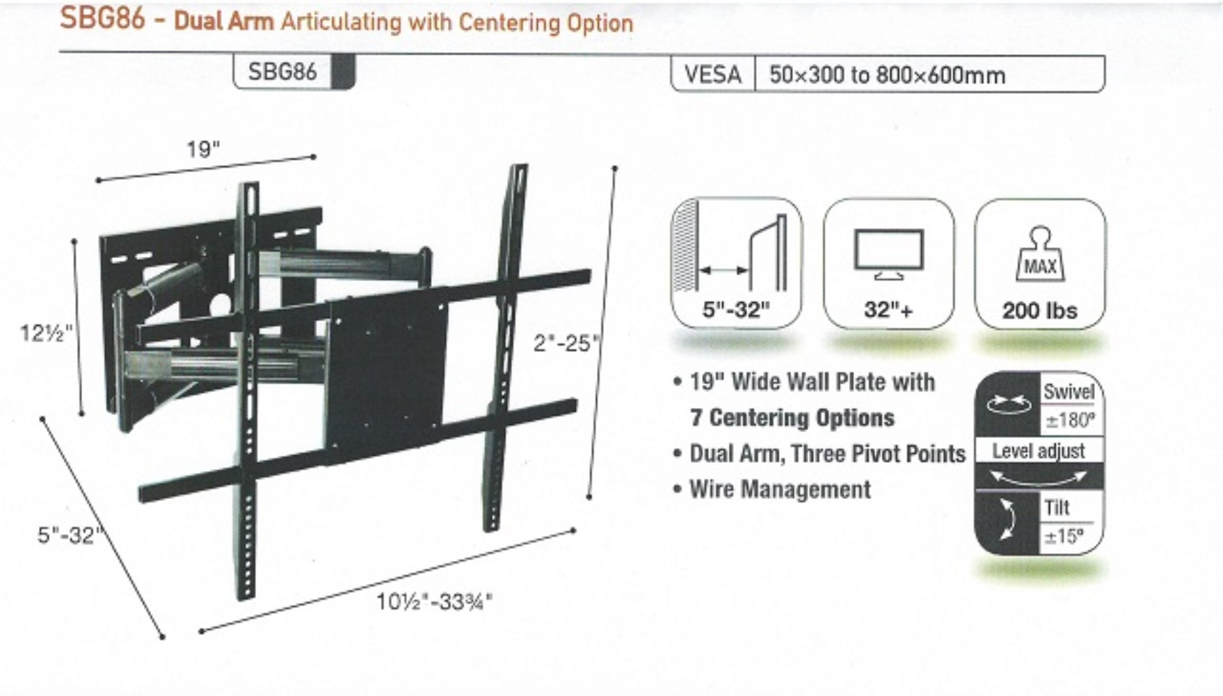 photo of DUAL ARM ARTICULATING TV BRACKET, SONORA SBG86