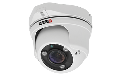 photo of ProVision Dome IR 2MP Vari-Focal Camera White
